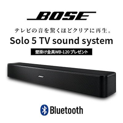 日本 最新款 Bose Solo 5 TV sound system /電視音響