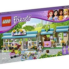 Lego friends 3188 (Kenson's Toys Shop - IP108) 3065 Also available
