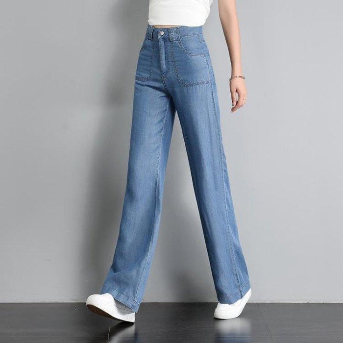 高腰天絲單寧牛仔褲女薄夏闊腿長褲子大碼寬鬆顯瘦女式休閒直筒褲-小精靈生活館