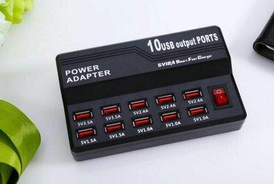 手機自動識別充電器 10口快充 5V12A 單口最大電流可達3.5A 838平板683