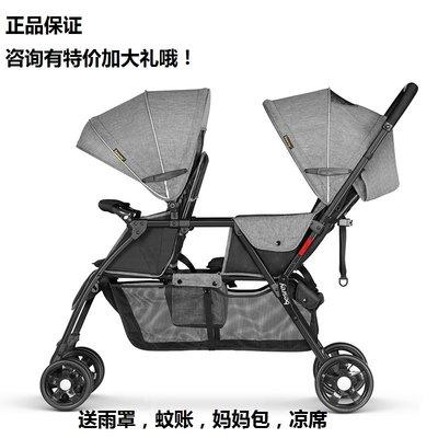 德國BESREY雙胞胎二胎雙人大小孩推車可坐躺寶寶輕便嬰兒手拖寶寶