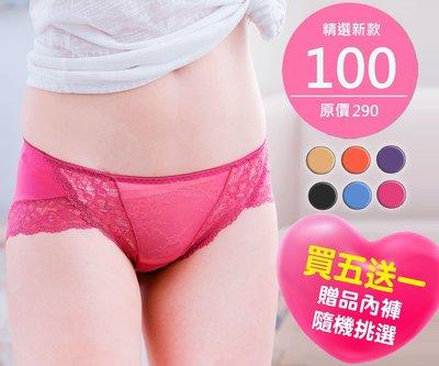 公主的新衣~8346~美臀極致低腰褲 吸汗透氣 黑色、紫紅色、深紫色、藍色、膚色、橘色 店長