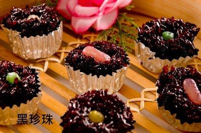 ※御海榮鮮※ 黑珍珠丸子(甜) 喜宴常見的蒸煮甜點
