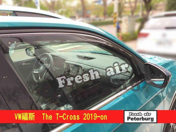 [晴雨窗]【崁入式】比德堡崁入式晴雨窗 福斯VW T-CROSS 2019年起專用 ※前窗2片價