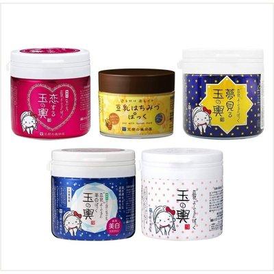 「迷路商店」   日本    盛田屋    玉之輿  優格   豆乳    亮白敷膜  150g