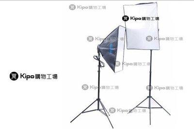 KIPO-柔光箱/攝影燈具套裝-冷光無影罩攝影棚燈雙燈組.攝影燈.持續燈.冷光燈 HFA001001A