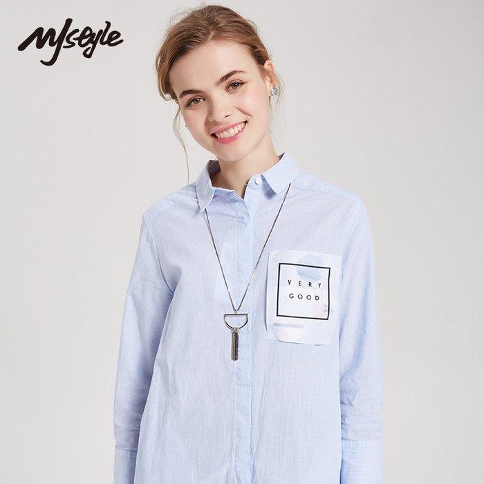 長版襯衫正韓版MJstyle TOPFEELING女裝時尚圖案女中長款長袖襯衫-7171200079-30
