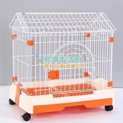 奧通搗蛋鬼加粗寵物狗籠子大中小型犬圍欄柵欄貓籠子雞兔子籠子