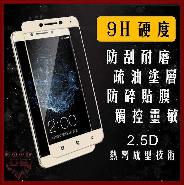 【數位小熊】FOR HTC ONE MAX/Desire816/Desire820 鋼化 玻璃貼 9H