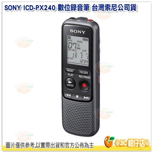 @3C 柑仔店@  SONY ICD-PX240 入門級 數位錄音筆 錄音筆 台灣索尼公司貨 PX240