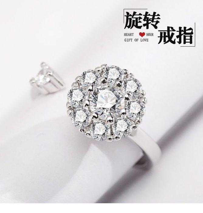 福福百貨~鑲鑽旋轉戒指韓版時來運轉網紅同款轉動開口食指環禮物禮品~