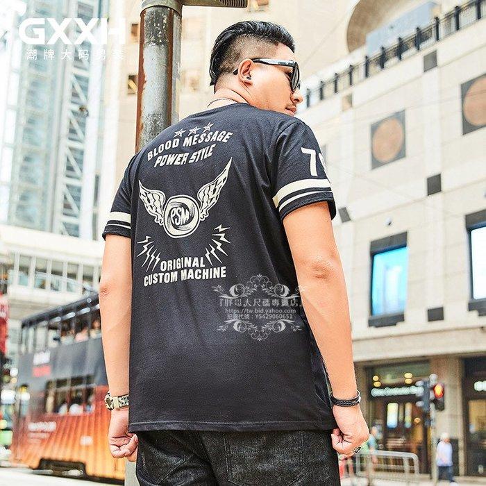 『胖哥大尺碼專賣店』大碼男裝潮牌 胖子印花個性半袖上衣肥佬加肥加大圓領短袖T恤