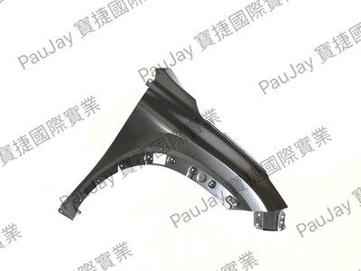 ※寶捷國際※ 2014~16 LEXUS NX200、NX300 前葉子板 RH 5380178010 台灣製造