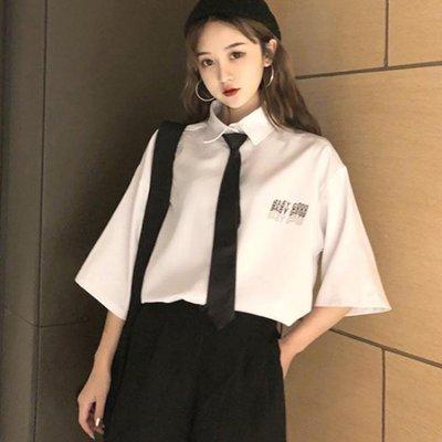 白色領帶襯衫女設計感小眾2019新款寬鬆韓版復古港味洋氣短袖襯衣  [全館免運]