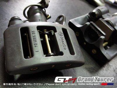 德朋國際 / Brembo 手煞車 專用卡鉗組含來令片各車款專用轉接座 / 全系列車款接可訂製