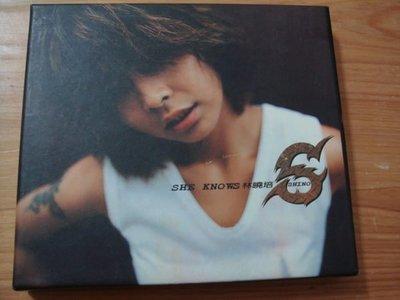 [鄉土情紀實館] 二手CD~林曉培:She Knows(紙盒版)~1999友善的狗~無歌詞.附小海報.貼紙