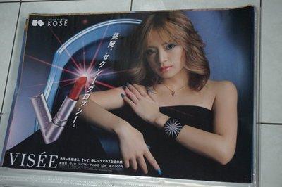 日版濱崎步限量KOSE宣傳海報6