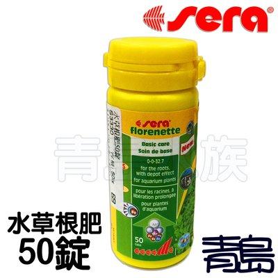 C。。。青島水族。。。S3330德國Sera喜瑞-----水草根肥==50錠