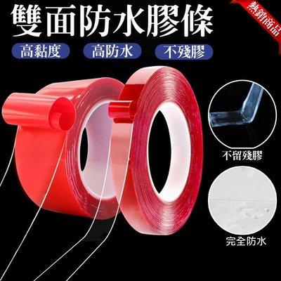 雙面免釘膠帶 雙面膠 透明膠帶 膠帶 雙面膠帶 萬能雙面膠  強力膠帶 壓克力膠帶  雙面透明膠帶 強力膠