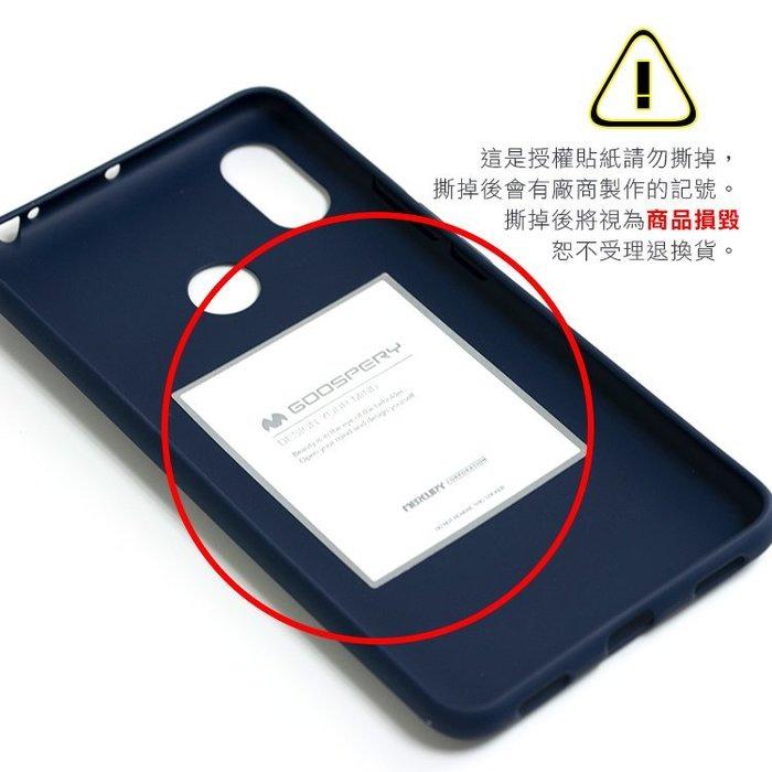 三星 S21 MERCURY液態矽膠手機殼 保護殼 保護套 防摔殼 矽膠殼