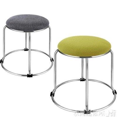 換鞋凳時尚穿鞋凳創意圓凳布藝小凳子沙髮凳茶幾板凳家用折疊矮凳