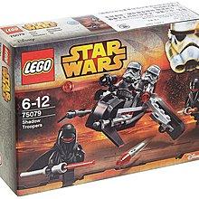 全新正貨 樂高 LEGO 75079 Star Wars Shadow Troopers