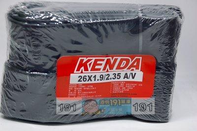 KENDA 建大 26*1.9/ 2.35  美式氣嘴 內胎 登山車26吋內胎/ SV/    ☆【跑的快】☆ 台北市