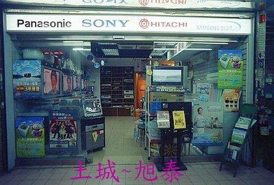 土城~旭泰 LG液晶電視 60LB6500 實體店面