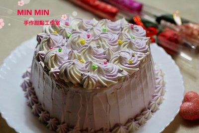 💖媽媽偶(芋)愛您💖 8吋 芋泥蛋糕 母親節蛋糕 生日蛋糕