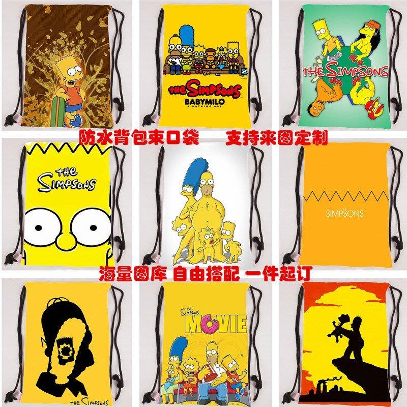 動漫訂製專賣店-辛普森一家The Simpsons 卡通動漫束口袋防水背包收納袋 來圖定制 (160圖可選)
