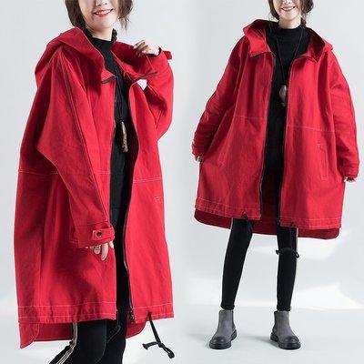 【An Ju Shop】原創設計文藝範 秋冬款 BF風大碼顯瘦拉鍊開衫中長款牛仔紅色風衣外套~CI039612