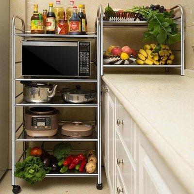 YEAHSHOP 不鏽鋼置物架落地多層廚房用品具Y185