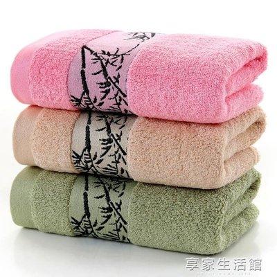 3條裝竹纖維毛巾加厚柔軟超強吸水家用竹炭洗臉巾比純棉好用