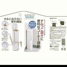 日本製 小久保工業 浴廁垃圾桶與馬桶刷組 角落置物 馬桶刷加垃圾桶 有黑跟白可以選擇