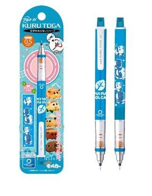 【胖兔兒精選】日本 天竺鼠車車 自動鉛筆 馬鈴薯 阿比 巧克力 西羅摩 文具用品 寫字 滑順好寫 開學 禮物