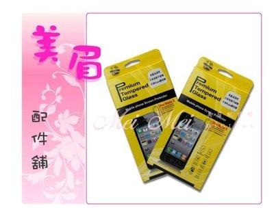APPLE iphone12 Mini iphone12 12 Pro iphone12 Pro Max 霧面鋼化玻璃貼