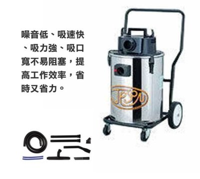 【 川大泵浦 】潔臣 Jeson 新型設計 JS-101 傾倒式工業用吸塵器 (10加侖) 乾溼二用 JS101