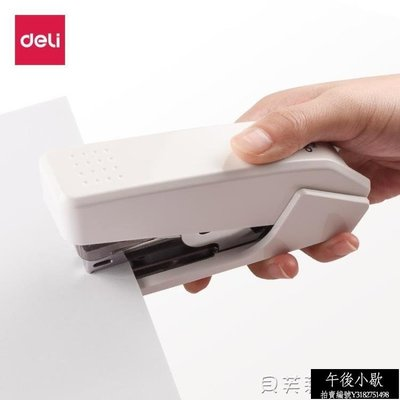 新品免運 訂書機訂書機省力型辦公釘書器...