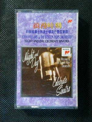 錄音帶/卡帶/IC04/演奏/浪漫時刻 約翰威廉士與波士頓流行管弦樂團JOHN WULLIAME&the boston/非CD非黑膠