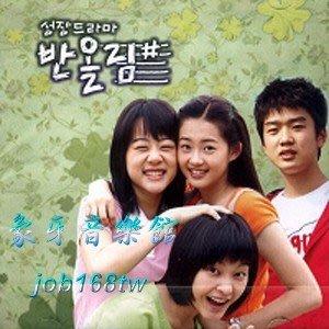 【象牙音樂】韓國電視原聲帶-- 玉琳的成長日記/Round Off 1 OST (KBS TV Series)