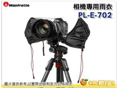 @3C 柑仔店@ MANFROTTO 曼富圖 MB PL-E-702 相機雨衣 雨罩 E702 70-200mm 正成貨