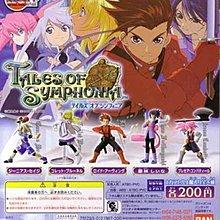 全新 Bandai Tales of Symphonia HG 2003 時空幻境 交響曲傳奇 扭蛋 全套6款(不散賣) last