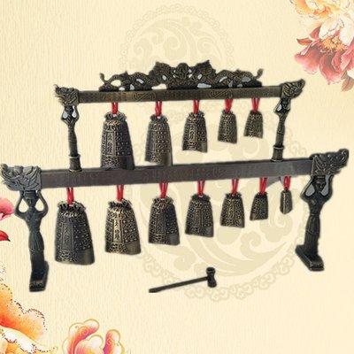 【龍緣閣】仿古青銅器編鐘曾侯乙 古代演奏樂器 家居裝飾古典擺件小雙層編鐘