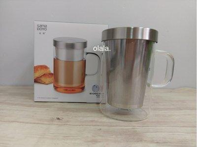 歐拉拉-Linox時尚玻璃泡茶杯沖茶器(附上蓋濾網)500ml