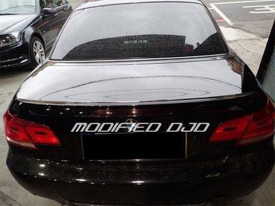 DJD BM-H0365 寶馬 BMW E92 E93 M-TECH 後保桿 單出/雙出