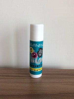 現貨 台灣製洗手皂棒15g 洗手棒 隨身洗手棒 肥皂 香皂 長效奈米銀手工皂