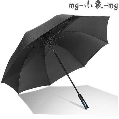 長柄傘  長桿傘自動雨傘超大直柄傘
