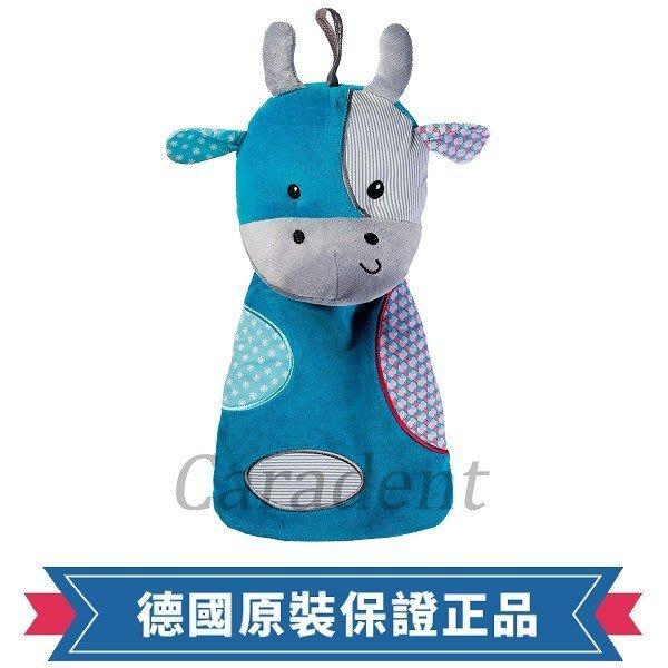 【卡樂登】保固兩年 德國原裝 Fashy 拼布牛 造型玩偶 注水式橡膠熱水袋/冰水袋 0.8L 特價1000