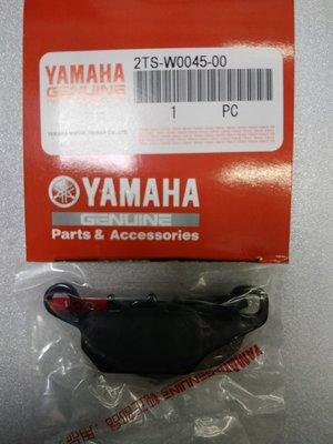 YAMAHA 山葉 原廠 勁豪 來令片 煞車皮 2TS 另售其他規格