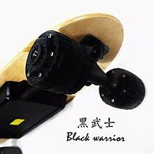 BIRDYEDGE 電動滑板 黑武士Black warrior 雙驅動 雙輪高速滑板 街頭滑板【迪特軍】